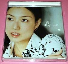 SAMMI CHENG 鄭秀文 ZHENG XIU WEN: 完整 ( 2001 / SINGAPORE )   CD