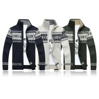 Mens Warm Zip Cardigans  Knitted Sweater Casual Zip Neck Jacket Outwear