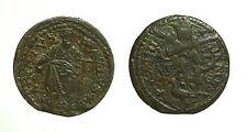 pci3317) GUBBIO - Innocenzo X (1644-1655) - Quattrino - A. V - Stemma a targa