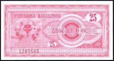 1992 MACEDONIA 25 DENAR BANKNOTE * UNC  * P-2 *