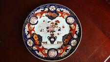 Mason's Patent Ironstone Dinner Plate Imperial Imari Pattern 26.5cm