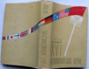 1956 Melbourne XVI Olympic Games, Russian Book