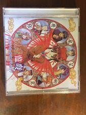 Fushigi Yuugi Mysterious World Soundtrack OST CD