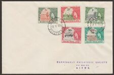 Cover Basutoland Stamps (Pre-1966)
