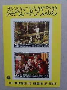 YEMEN James M/Lucas Wan Leyden Mini Stamp Sheet MNH