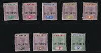St. Vincent Sc #62-70S (1898) SPECIMEN Overprint Set Mint VF H