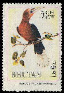 "BHUTAN 99C - Rufous-necked Hornbill ""Aceros nepalensis"" (pa53647)"