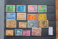 LOT STAMPS PORTUGAL USED (F104967)