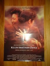 The Joy Luck Club 1989 French Movie Poster One Sheet Oliver Stone Wayne Wang
