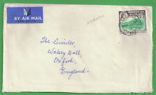 Rhodesia & Nyasaland 1959 1s3d emerald & deep chocolate sg 26 Mabvuku 18 Feb 61