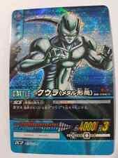 Carte Dragon Ball Z DBZ Super Card Game Special Pack 2 #DB-594-II Prisme