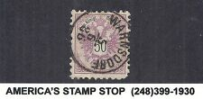 1883 Austria SC 46 SG 49A Perf 9.5x9.5 - Coat of Arms, Used, Warnsdorf CDS 1886*
