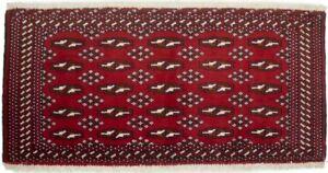 2X3 Handmade Tribal Red Small Oriental Rug Kitchen Entryway Decor Carpet 1'8X3'4