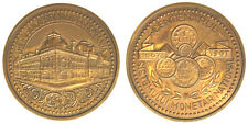 MEDAGLIA ROMANIA CENTENARIO MONETA NAZIONALE 1867 - 1967 §M290