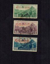 Very rare stamps China Sinkiang 1942 WW2 Tihwa Urumqi Uyghur Region Plane Used A