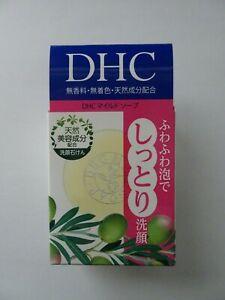 DHC (Japan) Pure Olive Oil Moisturizing Gentle Facial Bar Soap 35g / 1.2oz