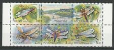 Russia 2001 Insects, Dragonflies 5 MNH stamps