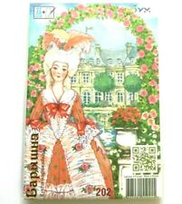 5.71 in YOUNG LADY Standing Paper Doll European Historical Costumes XVII - XX c.