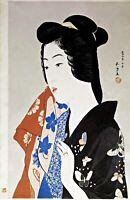 """""""Geisha Hisae with a Towel"""" by Hashiguchi Goyo. Canvas Oriental.  11x17 Print"""
