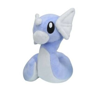 New Dratini Sitting Cuties Plush Pokémon Center