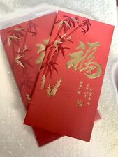 24 Pcs Red Lucky Money Envelope | Chinese New Year | Money Envelope