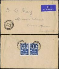 Colony Used British Covers Stamps