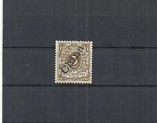 DAP, CHINA, 1898 Michelnummer: 1 II *, ungebraucht *, Katalogwert € 7,00