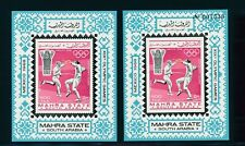 "MAHRA STATE 1967, ""Olympic games Mexico"", unperforated/perforated set!!"