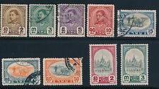 1941 Thailand (9) MH & USED **NICE ISSUES/NO FAULTS**; CV $55