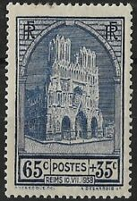 FRANCE - CATHEDRALE DE REIMS N° 399 NEUF