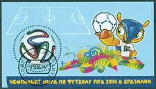 RUSSIA 2014 Souvenir Sheet, Football, FIFA World Cup Brazil 2014, USED / CTO