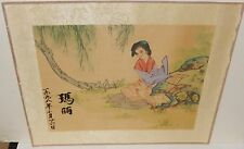 CHINESE GEISHA GIRL READING A BOOK WATERCOLOR PAINTING SIGNED