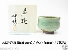 "o5662,Japanese ,Green HAGI, SEIGAN, the ""WAN"" teacup."