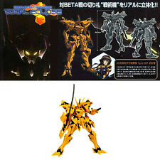 MUV LUV TSF side Full Action Figure Collection Takemikaduchi Type-00F Blade Ver