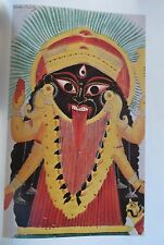 Tantric bookTANTRA THE INDIAN CULT OF ECSTASY BY PHILIP RAWSON THAMES  HUDSON