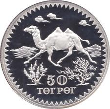 1976 50 Tugrik Mongolia Bactrian Camel Silver Proof Coin .925 COA WWF