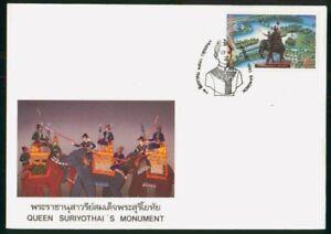 MayfairStamps Thailand 1993 Queen Suriyothai Monument Cover wwo48823
