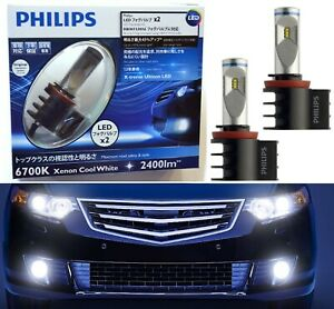 Philips X-Treme Ultinon LED Kit 6700K White H11 Fog Light Two Bulbs Upgrade OE