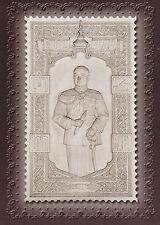 AK KING RAMA VI VIENNA  / Relief Hauptpostamt Bangkok Briefmarke