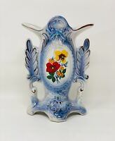 Vintage Lusterware Vase w/Double Handle Hand Painted Luster Made in Brazil