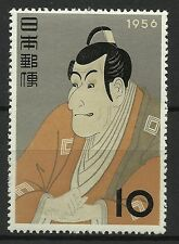 Japon Japan Theatre Tableau Acteur Ichikawa Ebizo Painting Actor Gemälde ** 1956