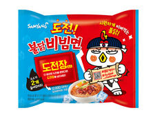 Samyang Buldak Fire Hot Spicy Chicken Flavor Korean Noodle Cool Bibimmen Ramen