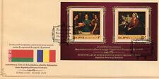 Belarus 2017 FDC Diplomatic Relations JIS Romania 2v M/S Cover Art Stamps