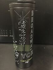 Starbucks Times Square Stainless Steel Tumbler - Limited Edition RARE!!!