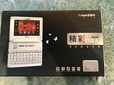 Noah Nd580 Electronic Digital Dictionary (in Chinese) Learning Machine *New*