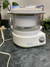 Black & Decker Flavor Scenter Handy Steamer Food Steamer Rice Maker HS800