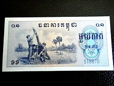 CAMBODIA 1975 0.1 RARE  P-18  UNCIRCULATED   POL POT REGIME