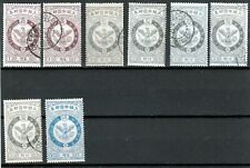 old Korea stamps