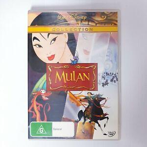 Mulan Movie DVD Region 4 AUS Free Postage - Family Children