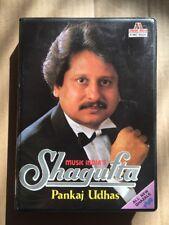Shagufta - Pankaj Udhas Ghazals - Rare Music India 'missing Cassette One'